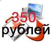 Лечение компьютера или ноутбука от вирусов в Металлострое